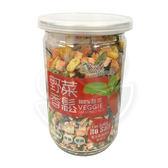 BabyBest 貝比斯特 野菜香鬆(45g/瓶)【佳兒園婦幼館】