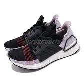【五折特賣】adidas 慢跑鞋 UltraBOOST 19 W 黑 紫 女鞋 運動鞋 舒適緩震【ACS】 G27489