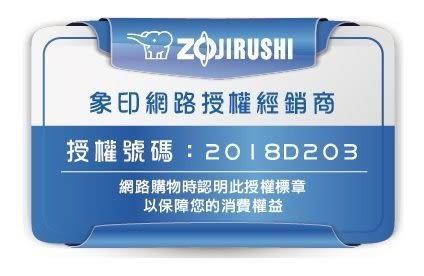 《長宏》Zojirushi象印【NS-WAF18】10人份電子鍋~微電腦智慧體貼~可刷卡!免運費