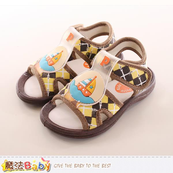 男童鞋 耐磨外出涼鞋 魔法Baby