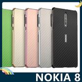 NOKIA 8 電鍍邊框+PC類碳纖維背板 金屬質感 四角防摔 卡扣式組合款 保護套 手機套 諾基亞