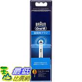 [東京直購] Oral-B 電動牙刷替換刷頭-牙間刷頭 IP17-1-EL 相容:D12013/D4510E _BC1656625