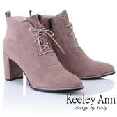 ★2018秋冬★Keeley Ann俐落時尚~經典素面綁帶側拉鍊短靴(粉紅色)-Ann系列