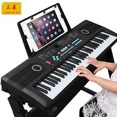 兒童61鍵電子琴女孩鋼琴初學啟蒙教育寶寶早教音樂3-8歲禮品YYP【免運快出】