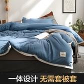 被子 10斤被子被芯加厚保暖宿舍單人床全棉被雙人 空調被 鉅惠85折