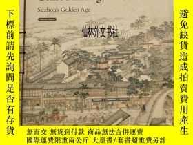 二手書博民逛書店【罕見】2014年 A Masterpiece of Chine