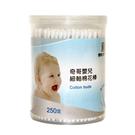 奇哥 嬰兒細軸棉花棒(250入)