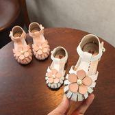 新款夏季女寶寶涼鞋包跟包頭鏤空單鞋小公主涼鞋韓版女童涼鞋 〖korea時尚記〗