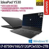 【Lenovo】 Y530 81LB008KTW 15.6吋i7-8750H六核2TB+512G SSD雙碟GTX1060獨顯電競筆電