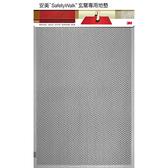 3M 安美止滑墊-灰色(60*90cm)【愛買】