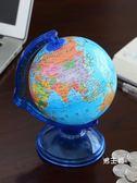 地球儀擺件存錢罐儲蓄罐儲錢罐創意可愛兒童防摔禮物硬幣只進不出
