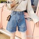 五分牛仔褲 牛仔短褲女夏季韓版寬鬆闊腿直筒顯瘦a字高腰大碼五分褲最低價 艾莎嚴選