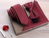 領帶 男正裝商務休閒韓版結婚新郎英倫領帶領結方巾特惠下殺