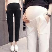 孕婦褲夏季薄款寬鬆九分闊腿哈倫工裝褲大尺碼新品西裝休閒褲子夏天【好康八五折搶購】