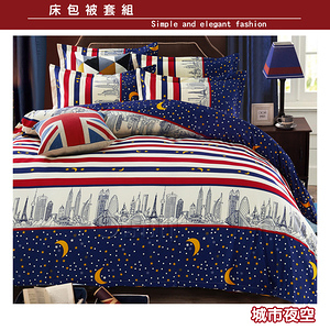 【Osun】床包被套組-單人(CE294)多款任選城市夜空