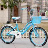 兒童自行車16/20寸6-7-8-9-10-11-12歲單車小學生女孩大童公主車igo     易家樂