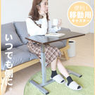 邊桌/升降桌/日系極簡氣壓昇降活動邊桌【...