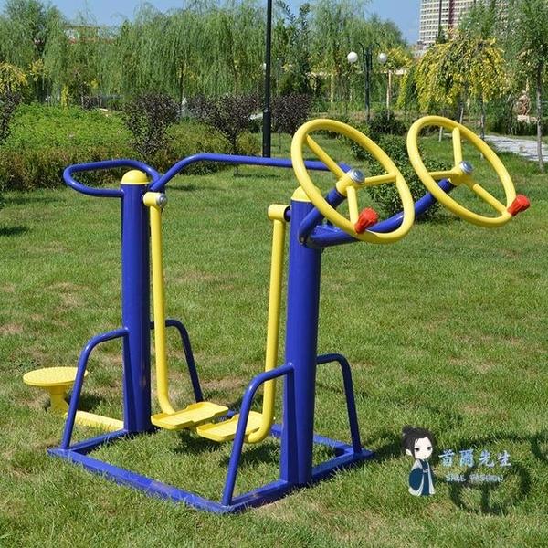 公園健身器材 戶外健身器材三合一老年人廣場公園社區休閒娛樂漫步機太極輪扭腰T