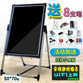 LED電子熒光板led電子熒光板廣告牌彩色夜光閃光展示宣傳商用手寫字發光小黑板 喵小姐