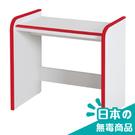 書櫃 收納櫃【收納屋】小木偶兒童桌-紅白&DIY組合傢俱
