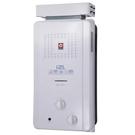 【南紡購物中心】櫻花【GH-1221L】12公升ABS抗風型防空燒熱水器桶裝瓦斯