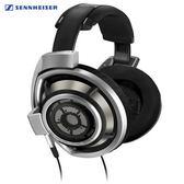 德國森海塞爾 SENNHEISER HD 800 頂級耳罩式耳機