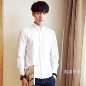 春秋襯衫男青年正韓修身潮流素面休閒襯衣學生帥氣白色長袖打底衫
