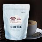 藍湖曼特寧/半磅咖啡豆
