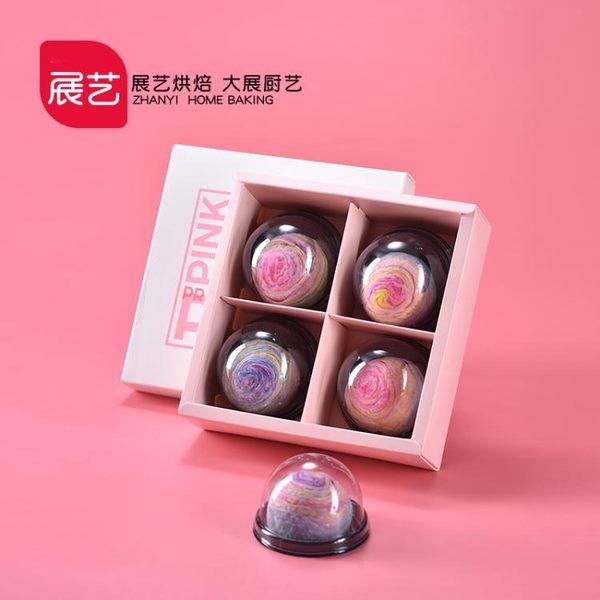 買一送一 火烈鳥西點盒蛋糕餅干蛋黃酥食品包裝盒子紙盒 〖korea時尚記〗