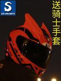 艾獅男女摩托車頭盔半全盔覆式個性酷四季冬季安全帽機車賽車犄角