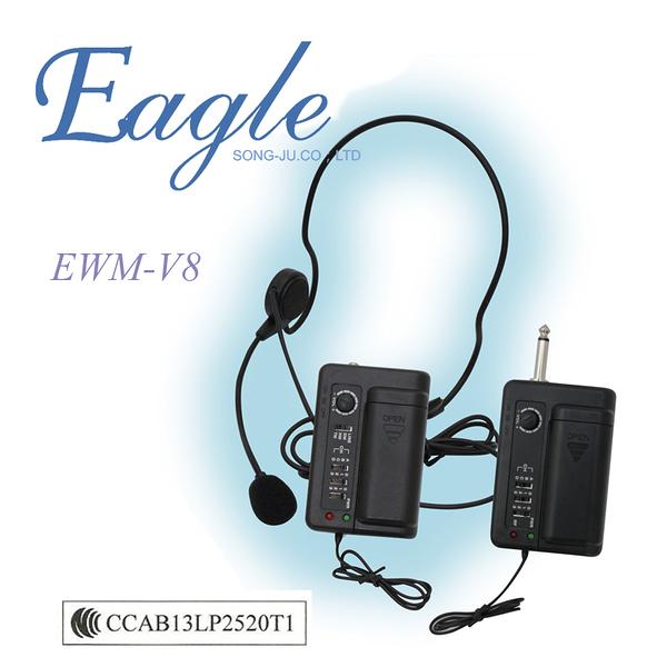 ^聖家^EAGLE 專業級VHF可調頻腰掛無線麥克風 EWM-V8【全館刷卡分期+免運費】