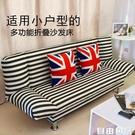 沙發床多功能小戶型可折疊沙發床1.8米單人雙人簡易沙發客廳兩用CY 自由角落