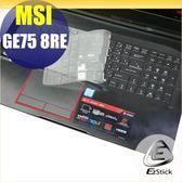 【Ezstick】MSI GE75 8RE 奈米銀抗菌TPU 鍵盤保護膜 鍵盤膜