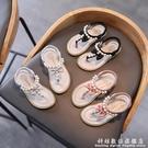 2021夏季新款韓版女童珍珠涼鞋女寶寶蝴蝶結公主涼拖鞋夾趾沙灘鞋 科炫數位