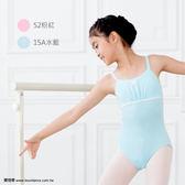 *╮寶琦華Bourdance╭*專業芭蕾舞衣☆成人兒童芭蕾★吊帶舞衣【BDW17B56】