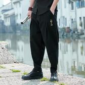 中國風燈籠褲 男亞麻哈倫褲寬鬆大碼束腳褲小腳燈籠褲秋 BF12787【旅行者】
