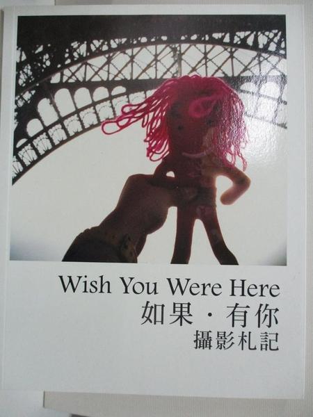 【書寶二手書T1/攝影_A1G】如果有你攝影札記Wish You Were Here_筆記王