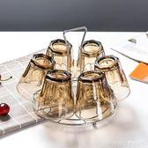 加厚耐熱家用玻璃水杯套裝6只套裝泡茶水杯茶杯果汁啤酒杯帶杯架 IGO  LannaS