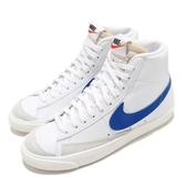 Nike 休閒鞋 Wmns Blazer MID 77 白 藍 女鞋 中筒 復古 奶油底 運動鞋 【ACS】 CZ1055-103