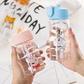 韓版可愛少女心吸管杯玻璃杯女學生便攜成人水杯夏季兒童隨手杯子-大小姐韓風館