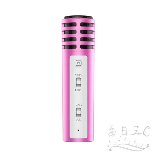 k歌神器手機麥克風直播話筒tz5080【每日三C】 TW