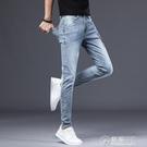 高端燙鉆牛仔褲男士秋季修身小腳秋冬季新款2020彈力韓版潮流潮流  聖誕節免運