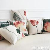 新中式荷花抱枕套靠墊加厚棉麻布藝沙發靠枕汽車腰靠紅木椅子靠背  自由角落
