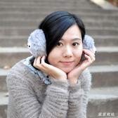 秋冬季毛絨保暖耳罩萌可愛后戴式仿兔毛耳套耳捂護耳嘰嘰灰色 QQ12349『東京衣社』