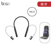 【贈按摩椅墊】boco HA-5 骨傳導會話藍芽耳機 耳機 通話 無線 日本製 原廠公司貨