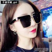 太陽眼鏡 網紅同款墨鏡女潮新款個性韓國方形圓臉偏光太陽鏡時尚男眼鏡  城市玩家