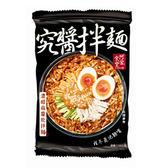 阿舍食堂究醬拌麵-濃醇麻醬118G【愛買】