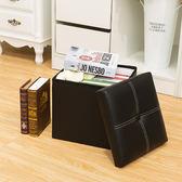 收納凳子儲物凳可坐人糖果色皮革換鞋凳有蓋玩具收納箱凳  wy