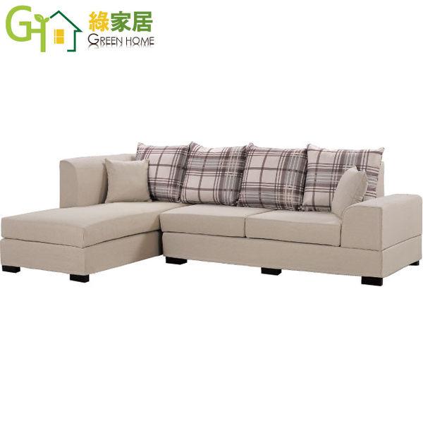 【綠家居】馬瑞查 時尚綠L型絲絨布沙發組合(二向可選)