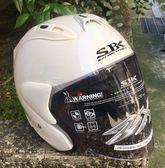 SBK安全帽,ZX,素/白